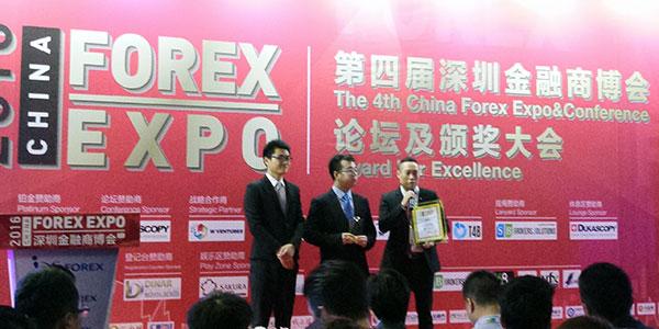 Sapphire TradeX Awards